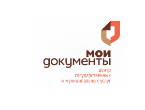 основной логотип центра